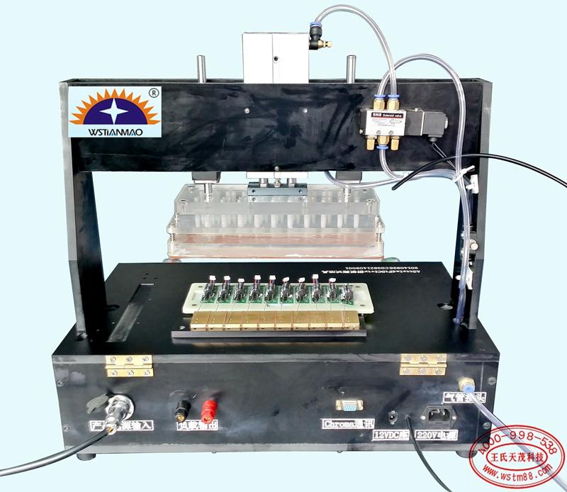 Electronics Test Jig : Tv control board function test fix wstianmao